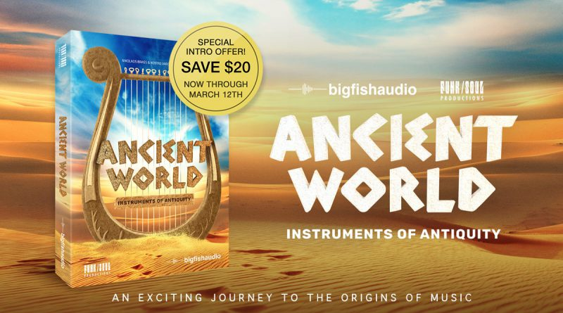 Ancient World: Instruments of Antiquity by Big Fish Audio
